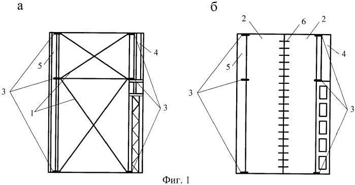 Конструктивные средства увеличения пространственной жесткости одноэтажных промышленных зданий с мостовыми кранами