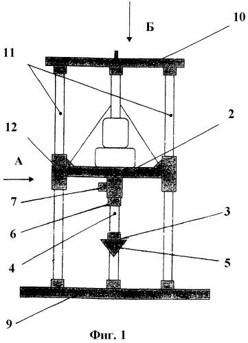 Мобильная установка для бурения скважин (варианты)
