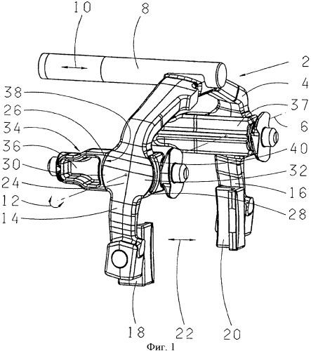 Коромысловое устройство переключения передач для ступенчатой коробки передач