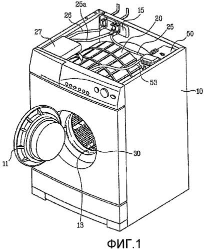 Парогенератор и стиральная машина с ним