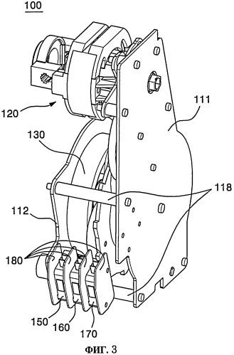 Устройство заводки пружины воздушного автоматического выключателя