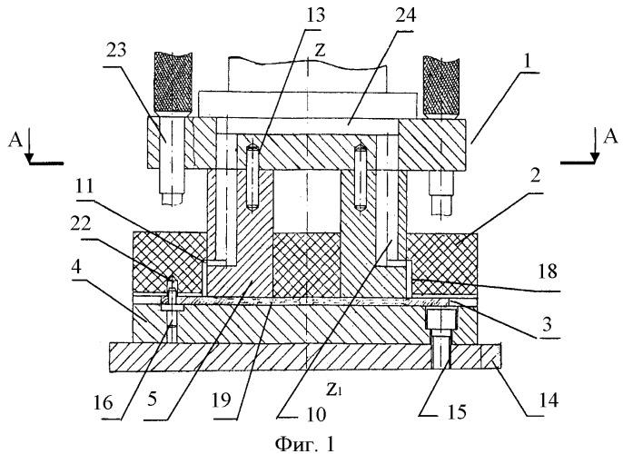Способ электрохимической размерной обработки изделий из листового материала и устройство для его осуществления