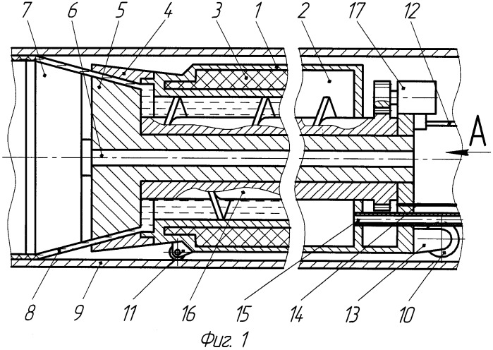 Способ и установка для изготовления труб (варианты)