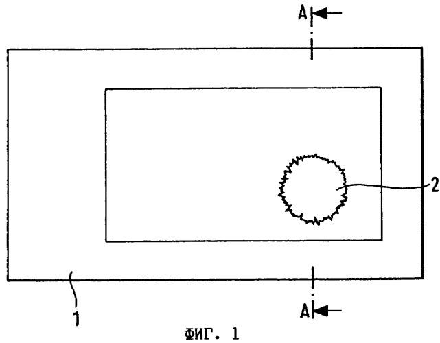 Защищенная от подделки бумага, а также способ и устройство для ее изготовления