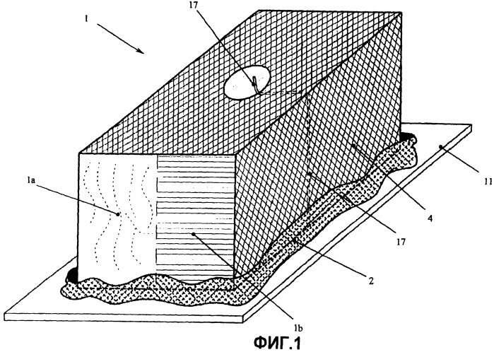 Способ и устройство для обработки и закрепления каменных блоков и плит