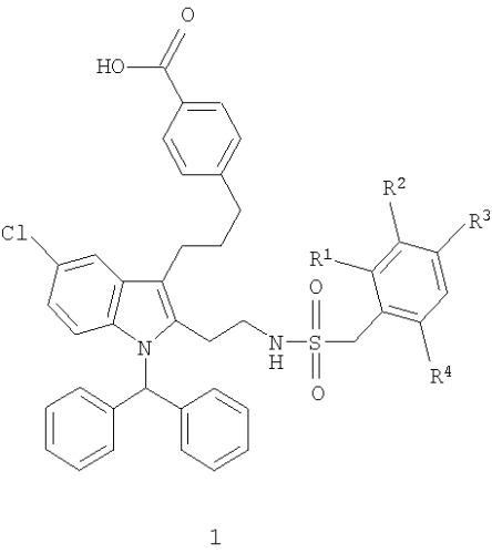 Способ синтеза с-2, с-3-замещенных n-алкилированных индолов, используемых в качестве ингибиторов cpla2