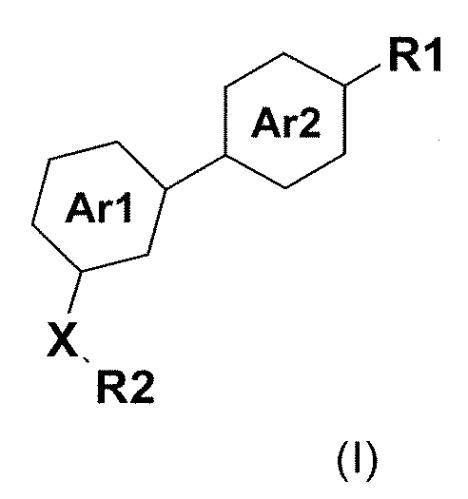 Новые соединения, которые модулируют рецепторы типа ppar , и их применение в косметических и фармацевтических композициях