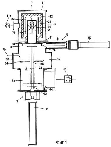 Способ и устройство нанесения покрытия, постоянный магнит и способ его изготовления