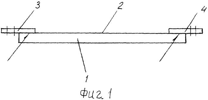 Железнодорожный рельс, направляющая рельсовая колея и способ их применения (варианты)