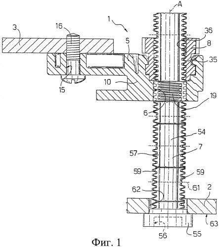 Крепежное устройство с регулируемой длиной и быстрой подгонкой, в частности для панели управления санитарного прибора