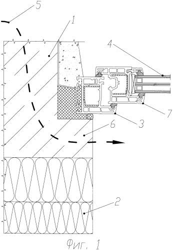Способ наружной теплоизоляции зданий (варианты)