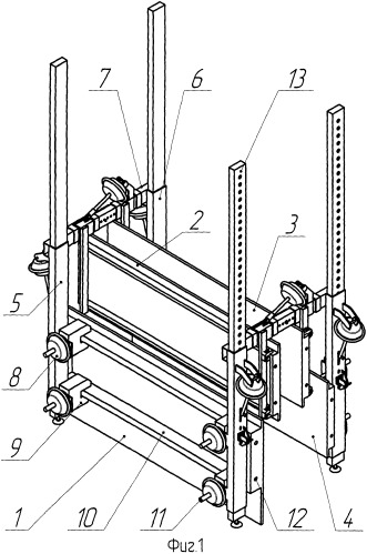 Способ возведения монолитных трехслойных ограждающих и внутренних стен здания и опалубочная система для его осуществления
