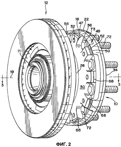 Направляющее устройство для концентрического совмещения тормозного диска со ступицей колеса