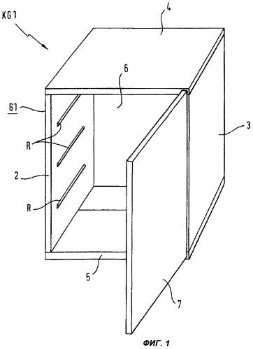 Модульный холодильный аппарат