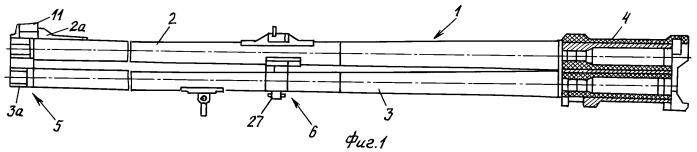 Пучок стволов ручного огнестрельного оружия