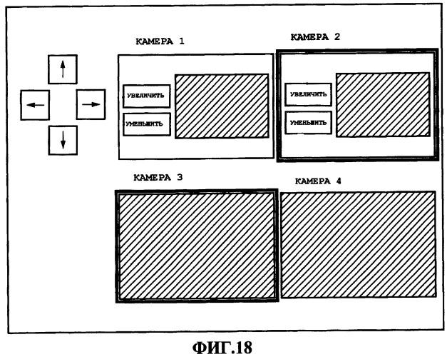 Устройство обработки информации, способ управления устройством обработки информации, компьютерная программа и среда хранения
