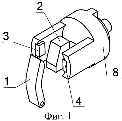 Устройство для гашения дуги неполяризованного аппарата дутьем на постоянных магнитах