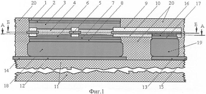 Вертикальный полевой транзистор