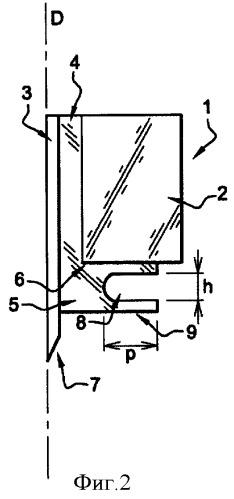 Свеча зажигания для двигателя внутреннего сгорания моторного транспортного средства