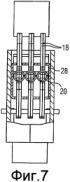 Выдвижной блок для низковольтного распределительного устройства
