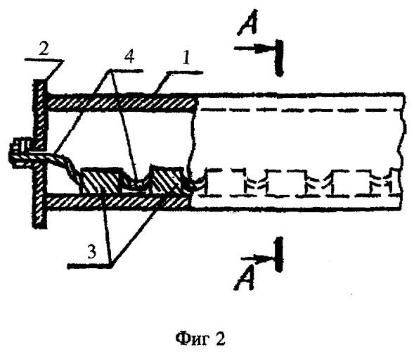 Устройство для передачи и распределения электроэнергии