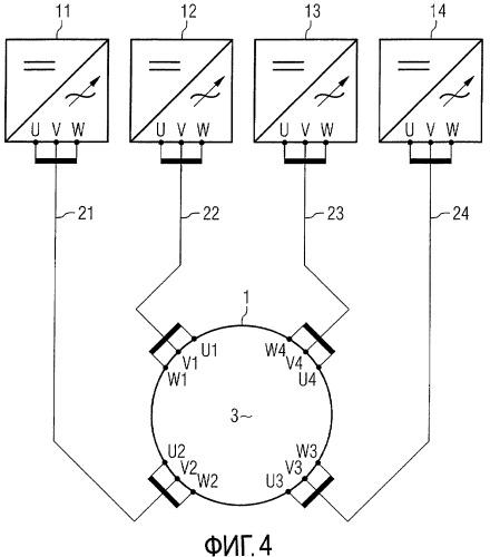 Электрическая машина, в частности синхронный двигатель с резервированными статорными обмотками