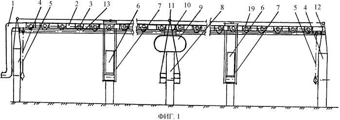 Дождевальный агрегат