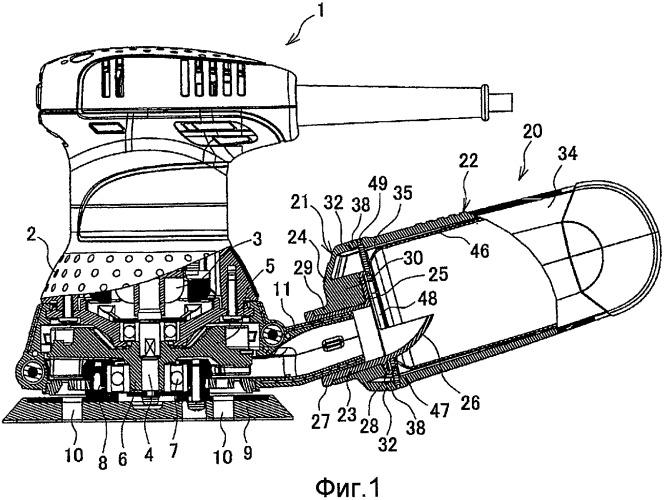 Пылеуловитель и электрический инструмент с пылеуловителем