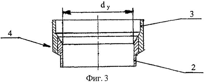 Способ изготовления биметаллических переходников