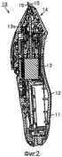 Устройство лезвия машинки для стрижки волос и электрическая машинка для стрижки волос