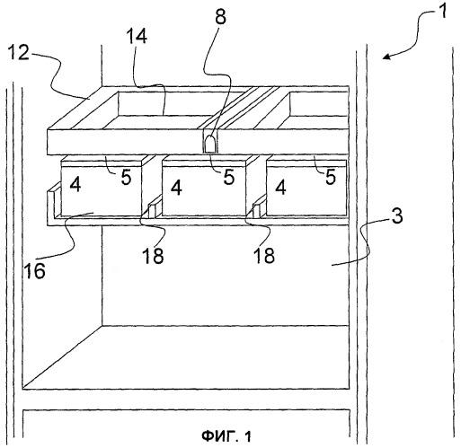 Охлаждающее устройство с герметичным контейнером
