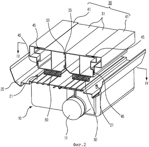 Проекционный аппарат для транспортного средства