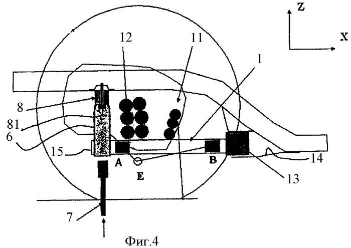 Опорная конструкция узла передней части автотранспортного средства, содержащая средство соединения в форме полой детали короткого подрамника, соединенное с боковыми элементами, и соответствующее автотранспортное средство
