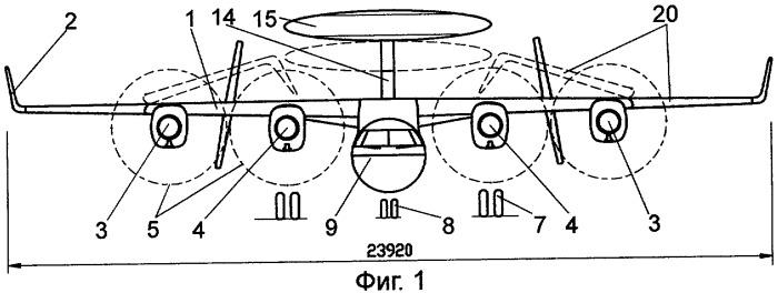 Палубный самолет