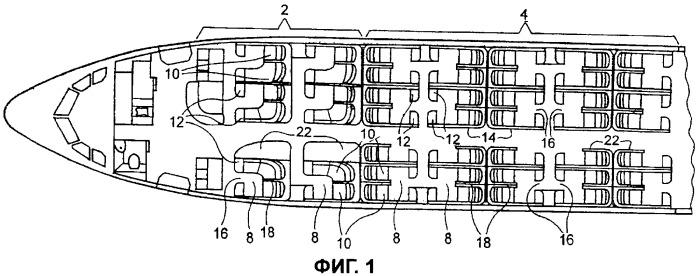 Двойной модуль для одного или нескольких пассажиров воздушного судна