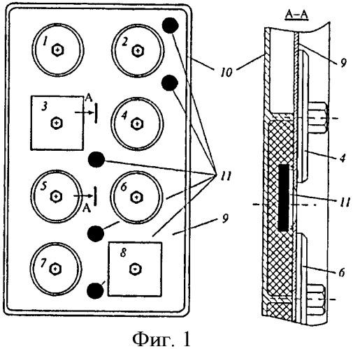 Способ контроля загрязнений элементов поверхности космического аппарата, образующихся при работе ракетных двигателей малой тяги, и устройство для его осуществления