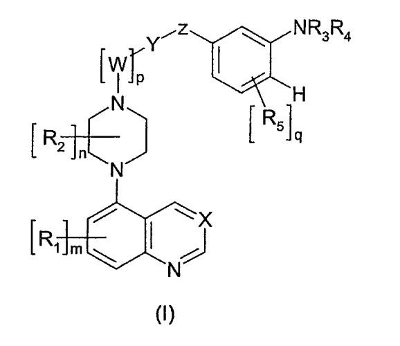 Производные хинолина и хиназолина со сродством к 5ht1-рецепторам