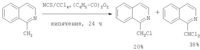 Способ получения 1-дихлорметилизохинолина