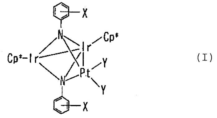 Новый иридий-платиновый комплекс и способ его получения