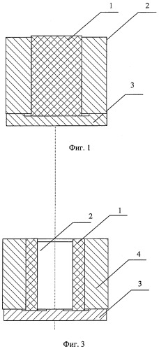 Способ получения тонкослойного фторопластового покрытия на металлических изделиях