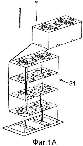 Унифицированная система строительных блоков с последующим напряжением для возведения каменных конструкций