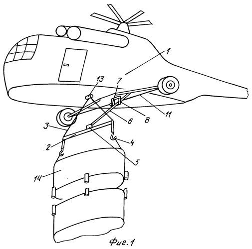 Устройство для монтажа конструкции летательным аппаратом
