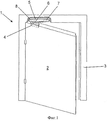 Фиксирующее устройство для створки двери