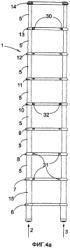 Стопорный механизм для лестницы