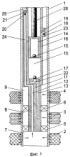 Насосная установка для одновременной раздельной эксплуатации пластов в скважине