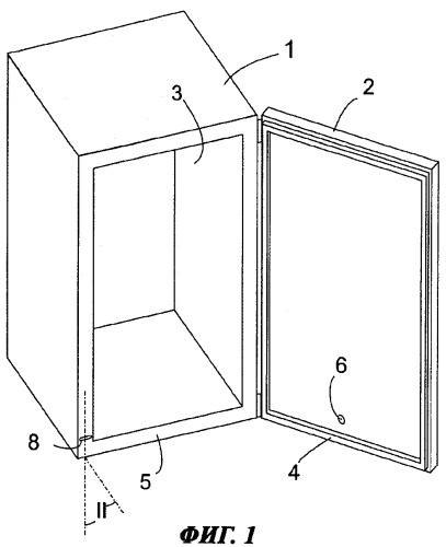 Холодильный аппарат с отверстием для выравнивания давления
