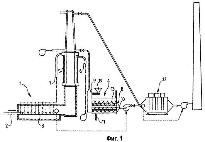 Устройство для отбора тепла из газа и рекуперации конденсата