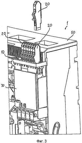 Соединительное устройство для низковольтных электрощитов