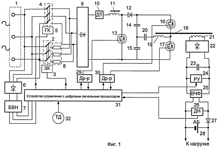Транзисторный преобразователь трёхфазного напряжения сети в постоянное