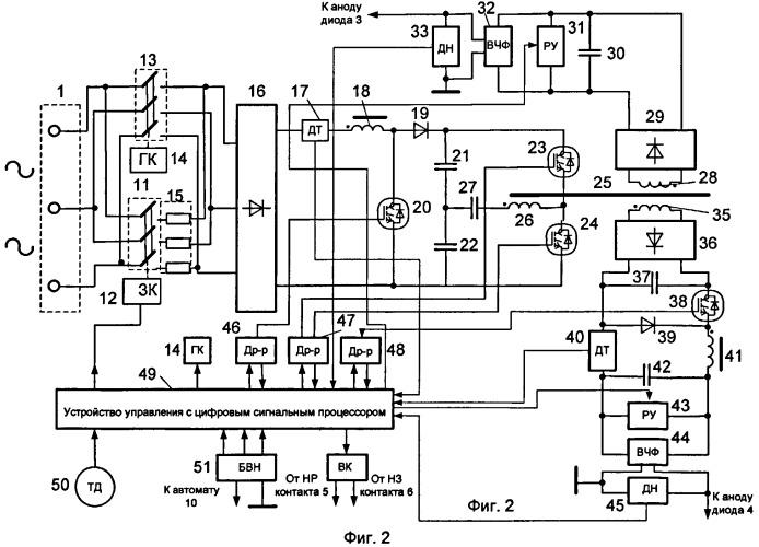 Транзисторный преобразователь с двумя выходами с переключением аккумуляторной батареи электромеханическим контактором